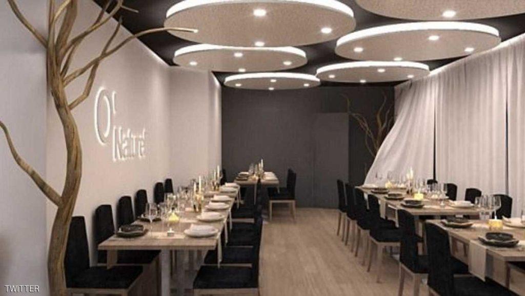 أول مطعم للعراة في باريس يقفل بعد نحو 15 شهرًا .. والسبب
